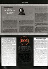 Публикации Ольги Сагировой