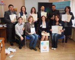 Cертификационное мероприятие IBSA AG