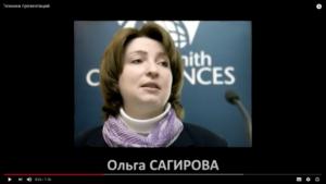 Ольга Сагирова на YouTube